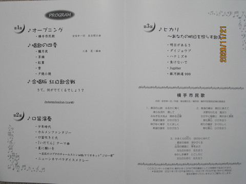 IMG_2234.JPG