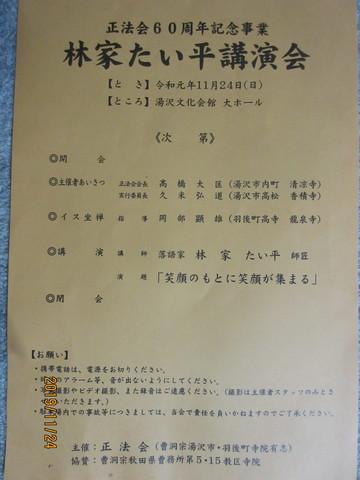IMG_2802.JPG