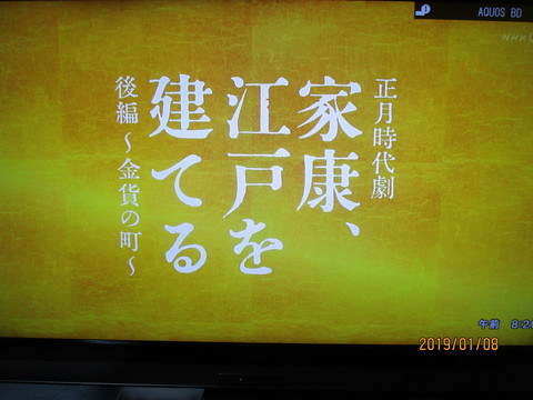 IMG_7730.JPG