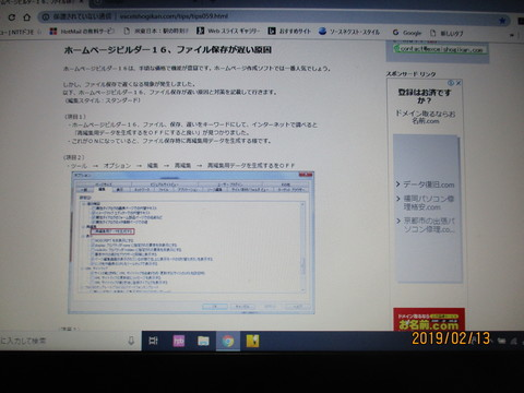IMG_8029.JPG