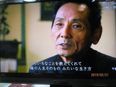 IMG_8124 (1).JPG
